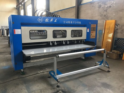 Low cost Paper Honeycomb Panel Slitting Machine