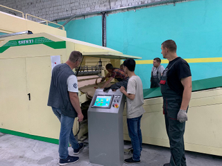 Fully - Automatic Honeycomb Paper Core Making Machine